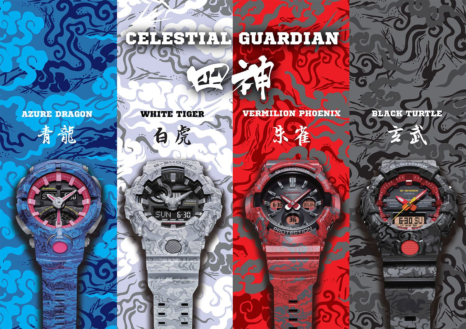 CASIO Releases G-SHOCK Celestial Guardian Series