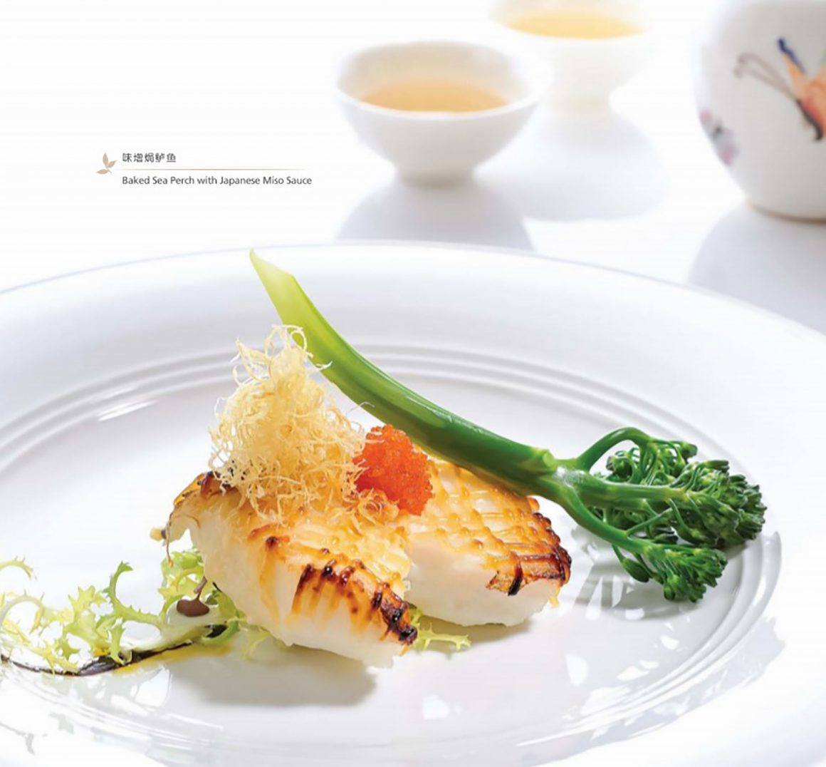 Baked-Sea-Perch-with-Japanese-Miso-Sauce